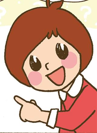 多田あゆ実さんのサムネイル2
