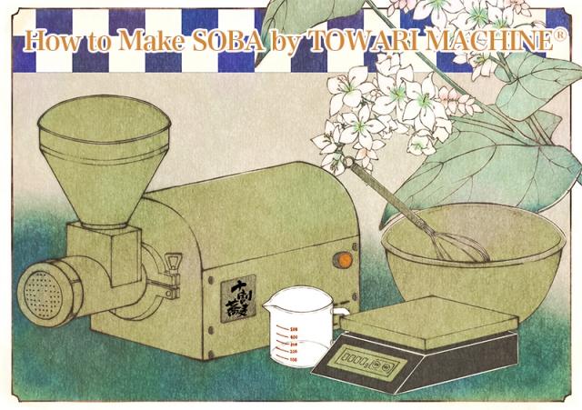 欧米人向け蕎麦作成方法説明イラストのサンプル画像6枚目