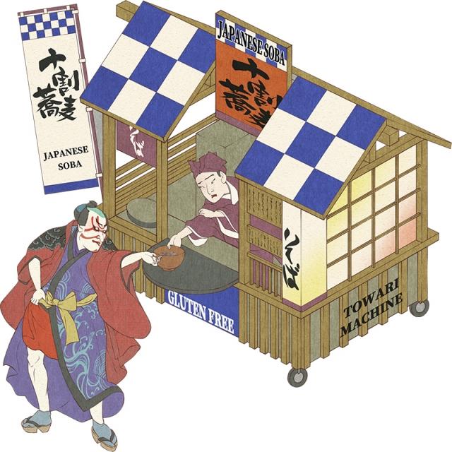 欧米人向け蕎麦屋浮世絵イラストのサンプル画像1枚目